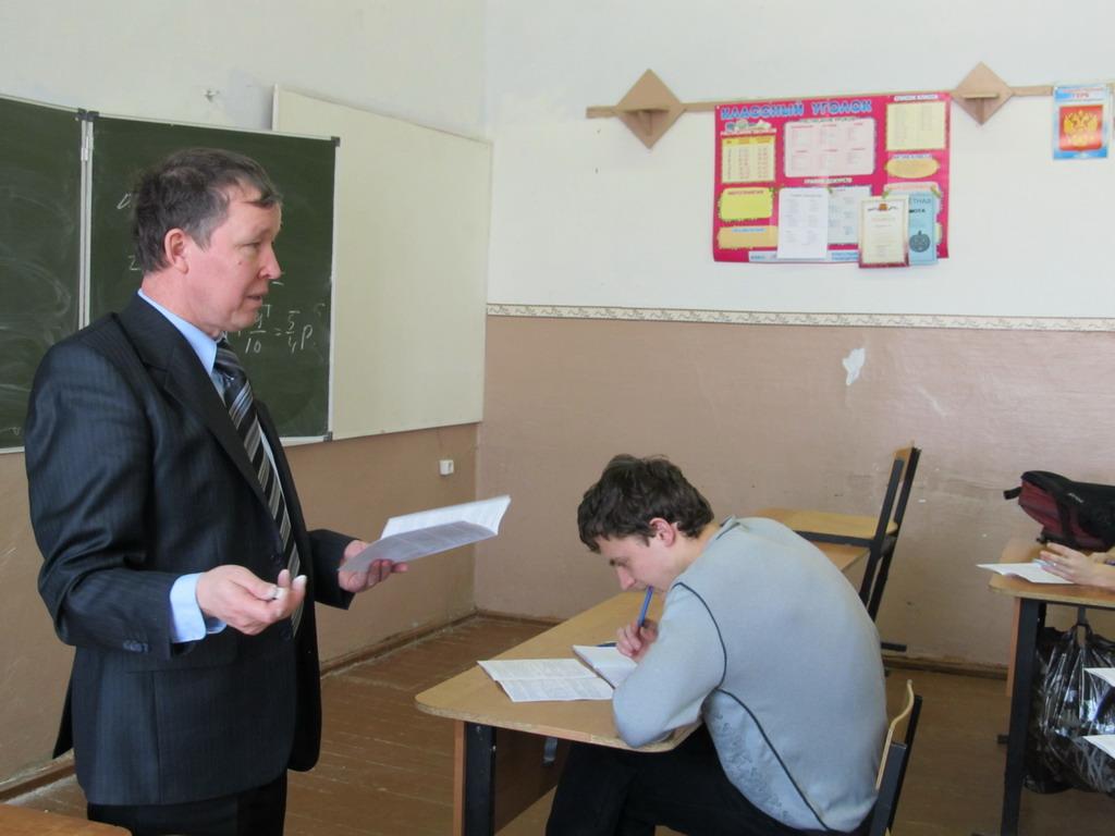 Мастер-класс по физике  р.п. Ардатов