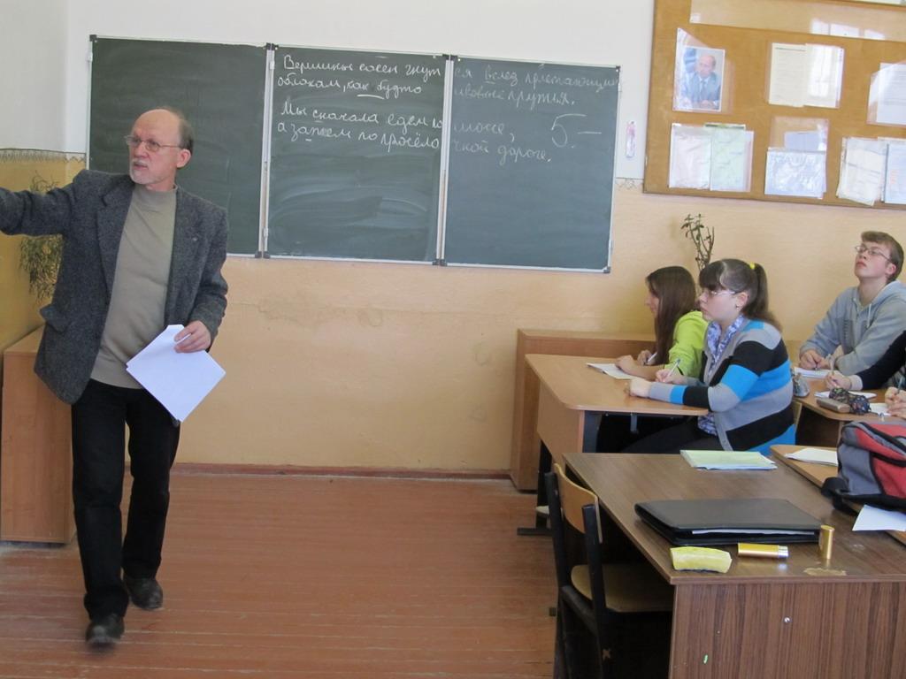 Мастер-класс по  математике  в р.п. Ардатов