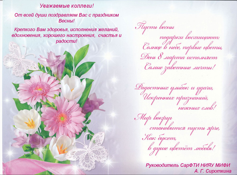 передач. tvset.tut.by ТВ - программа