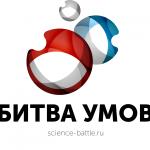 Логотип_Битва умов